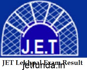 JET Exam result, JET Lekhpal Exam result