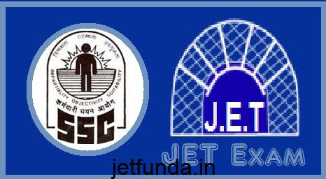 ssc, ssc notification 2017, ssc latest notification