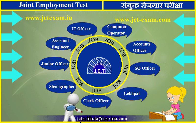jet exam, JET Education qualification,