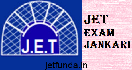 jet exam jankari, jet exam, jet