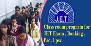 jet-exam-coaching