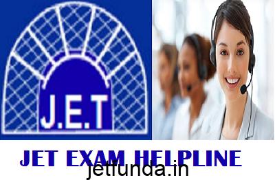 JET Exam helpline, JET Exam helpline number, JET Exam