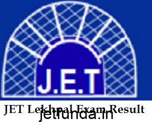 JET Exam result, JET Lekhpal Exam result
