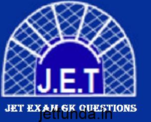 JET Exam GK