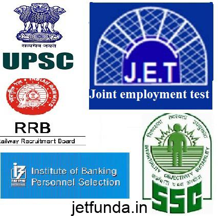 top 5 government job exams in india, JET Exam,