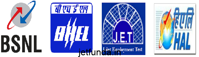PSU Job through JET exam, PSU JOBS NOTIFICATION, PSU JOBS RECRUITMENTS, PSU JOBS 2017