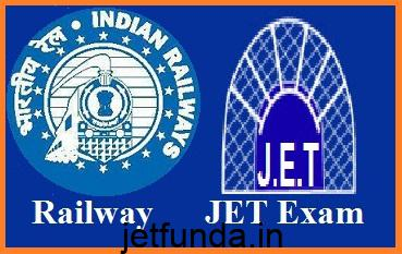 railway notification 2017, railway latest notification, rrb, railway
