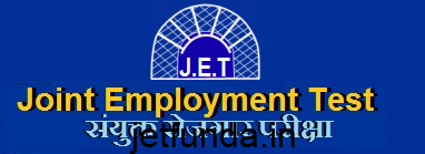 jet exam, jet notification, jet exam 2018
