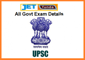 upsc,upsc notification,upsc notification 2017, upsc notification 2018, upsc 2018