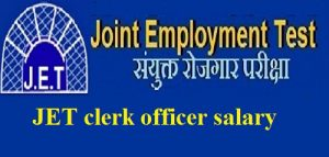 JET clerk officer salary