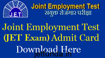 Download JET Exam admit card 2017