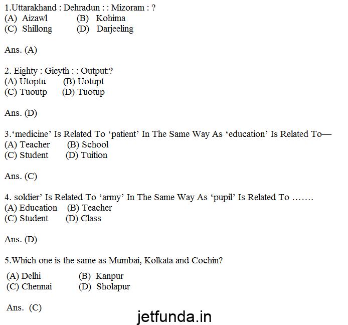JET clerk Officer Exam question paper