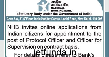 NHB Bank Recruitment 2019