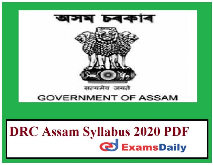 DRC Assam Syllabus 2020 PDF – Download Exam Pattern for Accountant & Other Vacancies Here!!!