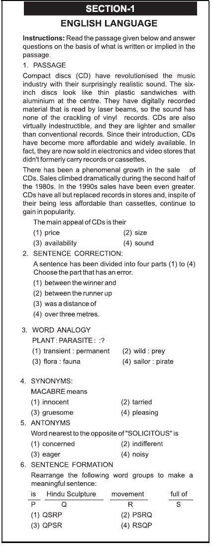 UGAT Syllabus Section 1