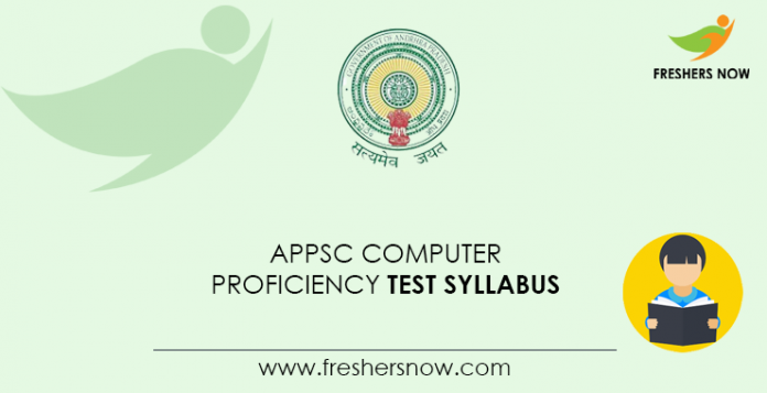 APPSC-Computer-Proficiency-Test-Syllabus