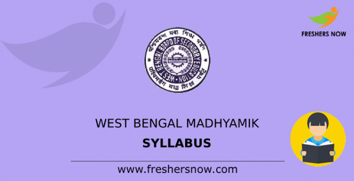 West Bengal Madhyamik Syllabus