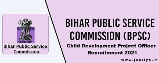 BPSC CDPO Recruitment