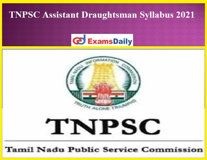 TNPSC Assistant Draughtsman Syllabus 2021