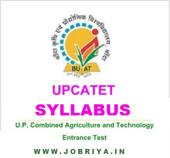UPCATET Syllabus