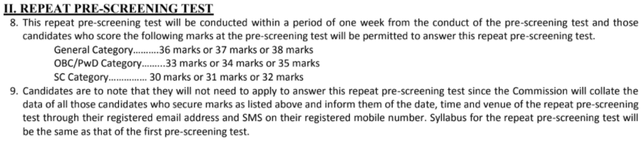 Goa Repeat Pre Screening Test Pattern